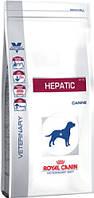 Royal Canin Hepatic (Хепатик), 12 кг