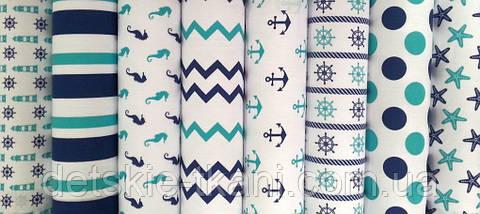 Морская тема сине-бирюзового цвета.