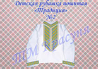 Пошитая сорочка для мальчика Традиция 2
