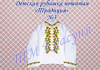 Пошитая сорочка для мальчика Традиция 3