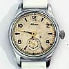 Часы Кама винтаж