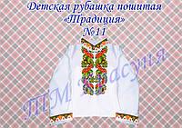 Пошитая сорочка для мальчика Традиция 11