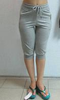 Женские бриджи Найк (7302) светло-серые код 0132 Б