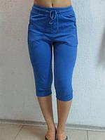 Женские бриджи Найк (7302) голубые код 0133 Б