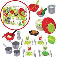 Посудка игровая Современная хозяйка Ecoiffier 2621