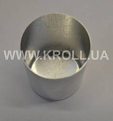 Алюминиевый стакан Kroll для W401