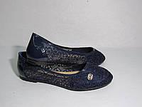 Балетки темно синие гипюровые, размер 36-41