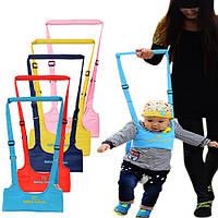 Вожжи детские для обучения ходьбе Moby Basket Type Toddler Belt walk, детский поводок ходунки