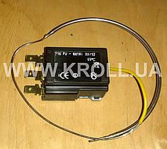 Термостат включение подачи топлива для Kroll W401