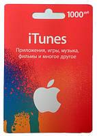 ITunes Gift Card (Россия) 1000 рублей