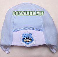 Детская велюровая шапочка на завязках р. 36 для новорожденного, ТМ Мамина мода 3058 Голубой
