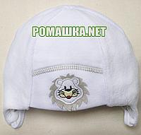 Детская велюровая шапочка на завязках р. 36 для новорожденного, ТМ Мамина мода 3058 Белый