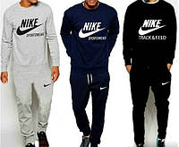Костюм спортивный  найк,Nike