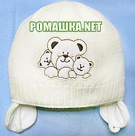 Детская вязання шапочка на завязках р. 40 для новорожденного, на подкладке, ТМ Мамина мода 3057 Бежевый