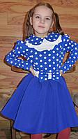 """Платье """" Бантик-горох"""" на рост 116-140 см"""