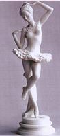 Мраморные статуэтки, фото 1