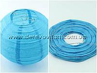 Бумажный подвесной фонарик, голубой, 25 см