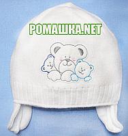 Детская вязання шапочка на завязках р. 40 для новорожденного, на подкладке, ТМ Мамина мода 3057 Белый
