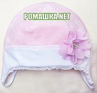 Детская велюровая шапочка на завязках р. 36 для новорожденного, ТМ Мамина мода 3059 Розовый