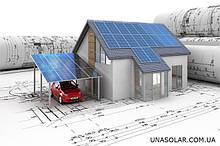 Проектування та монтаж систем автономного електропостачання