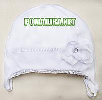 Детская велюровая шапочка на завязках р. 38 для новорожденного, ТМ Мамина мода 3059 Белый