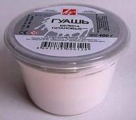 Гуашь белила титановые 225 мл,  0.4 кг