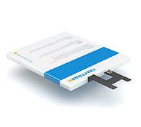 Аккумулятор Craftmann для SONY C6603 XPERIA Z, 2330mAh (LIS1502ERPC)