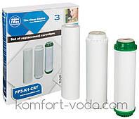 Комплект картриджей Aquafilter FP3-K1-CRT