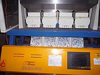 Очистка фото-сепаратором семян и ядра подсолнечника, тыквы, риса и других круп.