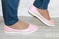 Балетки Розовая Глазурь на белой подошве