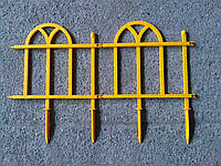 Пластиковая оградка заборчик