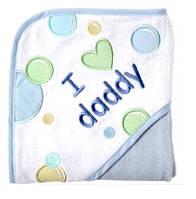 Полотенце с уголком голубое I love daddy Luvable Friends, 71х71см