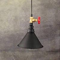 Светильник Loft Vintage Industrial Retro (купол водопровод), фото 1