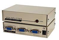 Сплиттер VGA KV-FJ1502A Splitter, Коммутатор 150MHz 2 Port два порта с адаптером разветвитель VGA