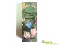 Массажное масло Роза Песня Индии. Это запах богатства и роскоши, успеха и процветания