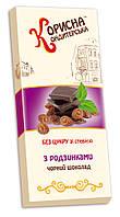 Шоколад черный фирменный с изюмом 100 г со стевией Стевиясан KK-0035