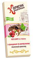 Шоколад молочный фирменный с фундуком и клюквой 100 г со стевией Стевиясан KK-0039