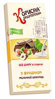 Шоколад молочный фирменный с фундуком 100 г со стевией Стевиясан KK-0040