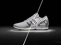 Женские кроссовки Adidas Zx Flux Xeno Silver, фото 1