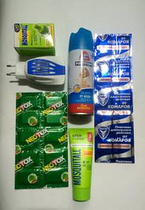 Засоби для захисту від комах