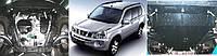 Защита картера двигателя Nissan (Кольчуга - Полигон - Шериф)