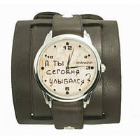 Женские наручные часы «А ты сегодня улыбался?», фото 1