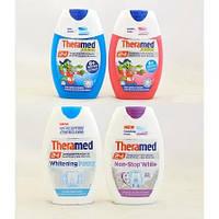 Зубная паста Theramed X-ite 75 мл гелевая