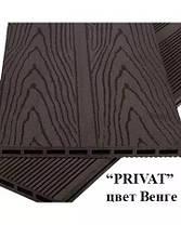 Террасная доска PRIVAT, фото 3