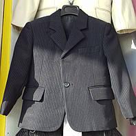Детский нарядный костюм брюки+пиджак р.2-6лет