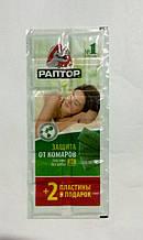 Пластины защита от комаров Раптор 10шт