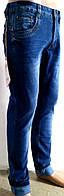 Синие мужские джинсы  р 27-34