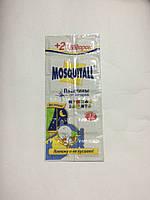 Пластины от комаров Москитол нежная защита