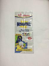 Пластины от комаров Москитол 12шт нежная защита