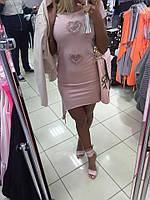 Платье от Paparazzi Fashion розовое